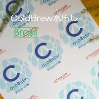 アメイズCold Brew=水出しコーヒー ブラジル