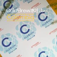 アメイズCold Brew=水出しコーヒー コロンビア