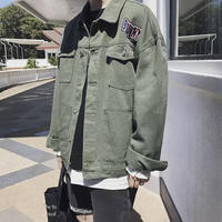 BUNNYデザインジャケット【LA00320】