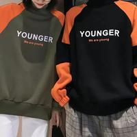 【ユニセックス】YOUNGERデザイントレーナー 2カラー