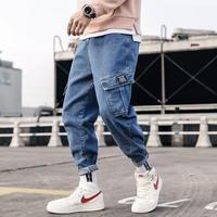 デニムジョガー風パンツ【PR00031】