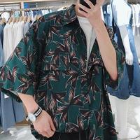 【残り僅か】ハワイ風デザインシャツ 2カラー