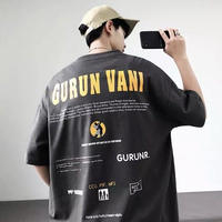 GURUNデザインTシャツ【PR00165】
