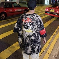 ペインティングオーバーサイズTシャツ【B00170】