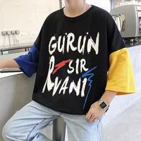 ブルーイエローオーバーサイズTシャツ【PR00166】
