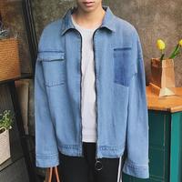 【HOT】オーバーサイズカジュアルデニムジャケット【EF00879】