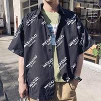 WEEKプリントシャツ【S00118】