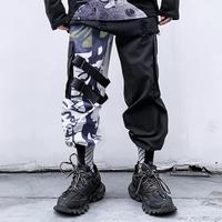 バイカラーデザインストリート風ラフパンツ【TS00496】