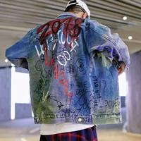 【大人気】2018デザインペイントデニムジャケット