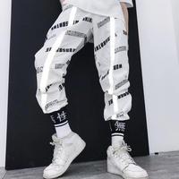【売れ筋】ミドルラインデザインラフパンツ 2カラー