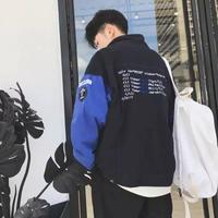 WORDデザインジャケット【SS00584】