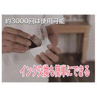 【1年間製品無料保証】最小モバイルカラースマートプリンター インクプラン