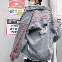 ダメージカラーラインデニムジャケット【LA00476】