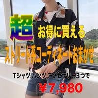 【コーデ買い】ストリート系の夏服コーディネートおまかせ(Tシャツとパンツとアクセサリー)