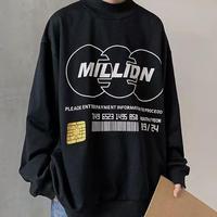MILLIONデザイントレーナー【LA00276】