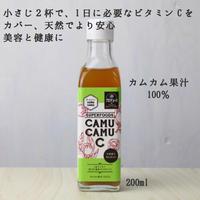 定期便カムカムシー 100%果汁×2本(1ヶ月分)送料込