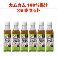 100%カムカム果汁(ストレート) 200ml(お得な6本セット)