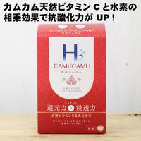 定期購入 水素カムカム 1ヶ月分(2箱)