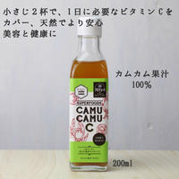 カムカムシー×1本 限定送料無料(100%カムカム果汁ストレート)200ml