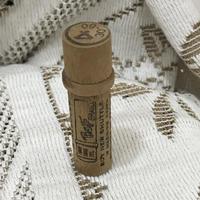 木製針ケース2
