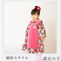 七五三3歳女の子(被布スタイル) レンタル着物一式