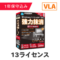 HD革命/Eraser Ver.7 パソコン完全抹消 VLA 10-24 13ライセンス(保守込)