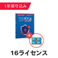HD革命/WinProtector Ver.8 Network Controller + モニタリングオプション 16ライセンス(保守込)
