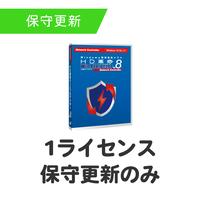 【保守更新】HD革命/WinProtector Ver.8 Network Controller  1ライセンス