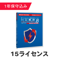 HD革命/WinProtector Ver.8 Network Controller 15ライセンス(保守込)