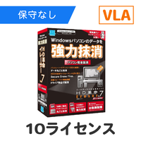 HD革命/Eraser Ver.7 パソコン完全抹消 VLA 10-24 10ライセンス(保守なし)