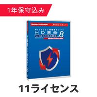 HD革命/WinProtector Ver.8 Network Controller 11ライセンス(保守込)