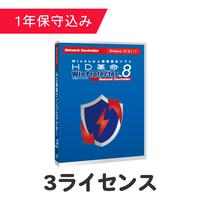 HD革命/WinProtector Ver.8 Network Controller 3ライセンス(保守込)