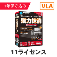 HD革命/Eraser Ver.7 パソコン完全抹消 VLA 10-24 11ライセンス(保守込)