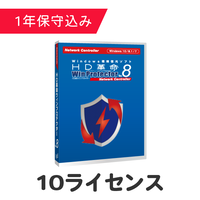 HD革命/WinProtector Ver.8 Network Controller 10ライセンス(保守込)
