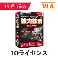 HD革命/Eraser Ver.7 パソコン完全抹消 VLA 10-24 10ライセンス(保守込)