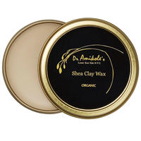 Cardamom-Lime Shea Clay Wax(2oz/57g)