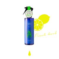 アロマホリック アウトドアスプレー 【 ニーム+カランジャ配合:抗菌・消臭付き】/Outdoor Spray(虫よけ)▶︎250ml