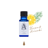 アロマホリック 水溶性アロマオイル /AROMA HOLIC▶︎ユズ&ヒノキ