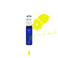 アロマホリック アウトドアスプレー 【 ニーム配合:抗菌・消臭付き】/Outdoor Spray(虫よけ)▶︎50ml