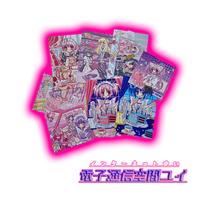 ポストカード(1枚単位)