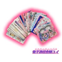 YUI's collection トレカ  ランダム5枚