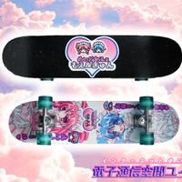 【即納】もえ&きゅん スケートボード コンプリート