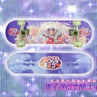 【受注販売】みらくるみみこ スケートボード コンプリート