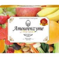 AmourenzymeーPremium-3箱お得セット