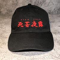 LONELY 論理 / SICKYOLO CAP