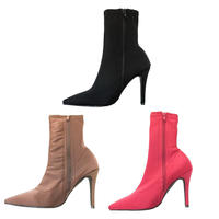 AMOUR GIRLS / STRETCH SHORT BOOTS