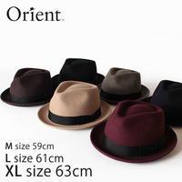 Orient オリエント フェルトハット 中折れハット M59cm L61cm XL63cm 大きいサイズ 帽子 YS206