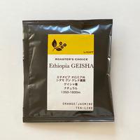 エチオピアゲイシャカップオンコーヒー12個セット
