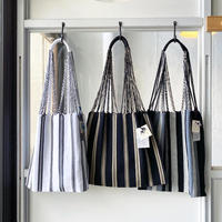 pips  HAMMOC BAG (stripe)