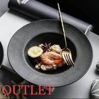 【OUTLET】ブラックスーププレート